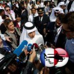 Катар не смог войти в American