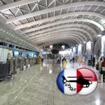 Аэропорт Ясуж  в городе Ясуж  в Иране