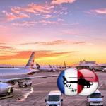 Аэропорт Борг Эль-Араб (Эль-Нохза)  в городе Александрия  в Египете