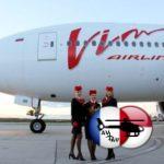 VIM Airlines обслужит хадж: бортпроводники оденутся подобающе