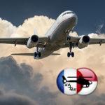Аэропорт Дамаск Интернэшнл  в городе Дамаск  в Сирии