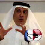 Катар просит у ICAO помощи