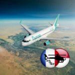 Саудовская Аравия и Ирак восстановили авиасообщение