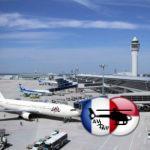 Аэропорт Рас-аль-Хайма  в городе Рас-Аль-Кхаимах  в ОАЭ