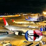 Аэропорт Аднан Мендерес  в городе Измир  в Турции