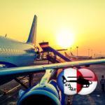 Аэропорт Хургада  в городе Хургада  в Египете