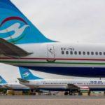 Авиаоператор Tajik Air прекратил полеты